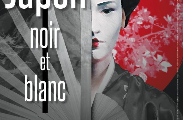 Affiche expo japon noir et blanc